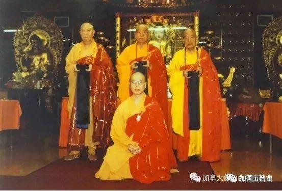 2003年,诚祥长老、乐渡长老、性空长老三位长老传法于达义大和尚。